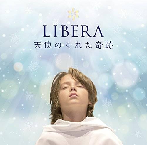 [Album] リベラ – 天使のくれた奇跡 (2015.11.11/MP3/RAR)