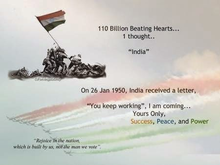 REPUBLIC DAY WISHES IN BENGALI..