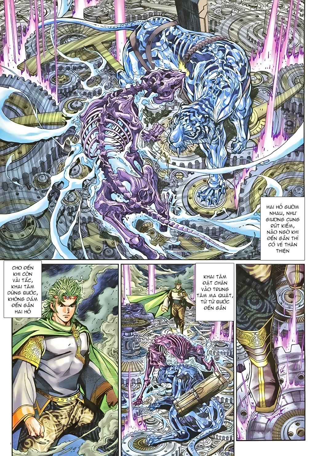Thần binh huyền kỳ 3 - 3.5 tập 81 - 2