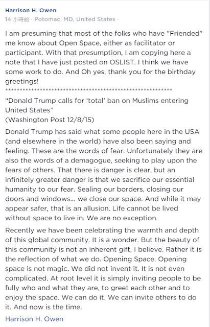Harrison Owen's Facebook