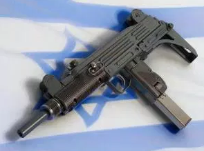Uzi Sub-machine Gun