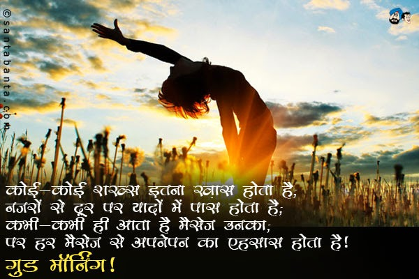 Happy New Year Wishes in Hindi - Happy New Year 2015