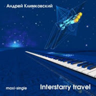 InterStarry Travel | maxi-single