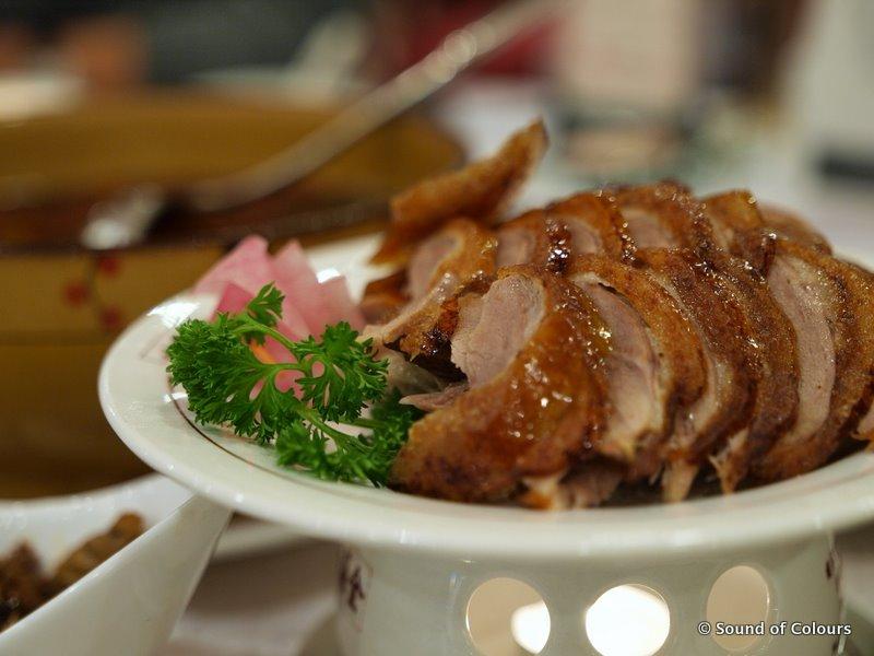 Allez cuisine mr duck number 148000174465 for Allez cuisine foods