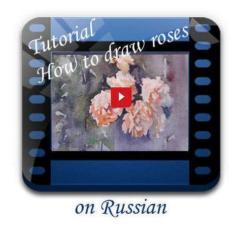 Как нарисовать букет роскошных роз