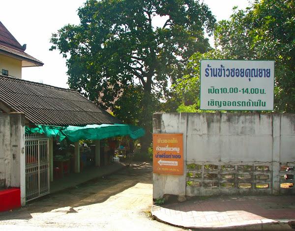 khao soi chiang mai Thailand