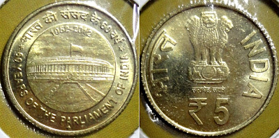 5 RUPEE 60 YEARS PARLIAMENT