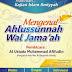 [AUDIO] Al-Ustadz Muhammad Afifuddin – Mengenal Ahlussunnah Wal Jama'ah