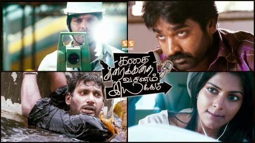 Watch Kathai Thiraikathai Vasanam Iyakkam Tamil movie online blu-ray DVD (2014)