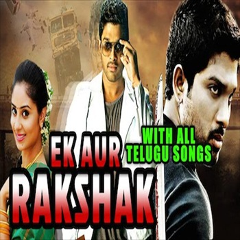 Ek Aur Rakshak 2015 Hindi Dubbed HDRip Download