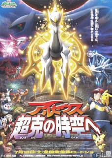 Pokemon Movie 12: Arceus Chinh Phục Khoảng Không Thời Gian - Pokemon Movie 12: Arceus And The Jewel Of Life