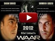 Waar Pakistani Movie 2013 Online Free. Lollywood New Movie Actor/Hero