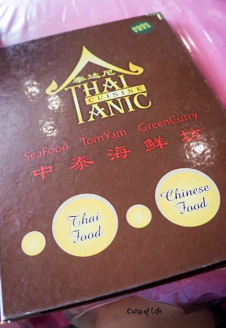 Thai Food Thai Tanic Elit Avenue Bayan Baru