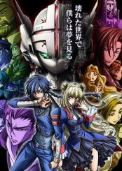 Download – Code Geass: Boukoku no Akito – HDTV Legendado