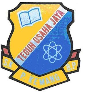 Logo Sekolah Kebangsaan Parit Kemang (SKPK)