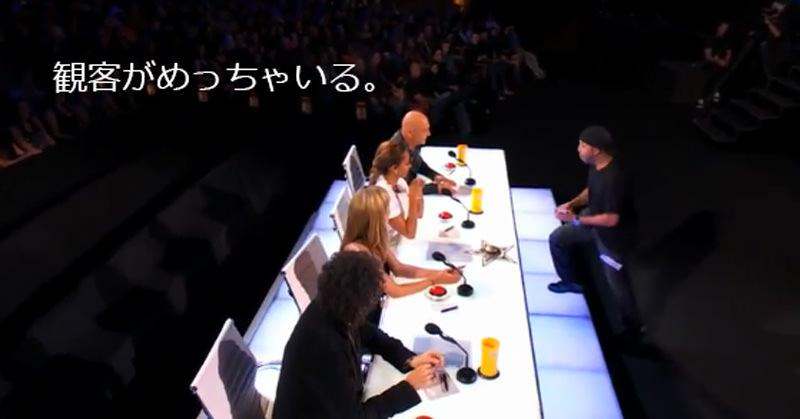 たくさんの観客の前でクロースアップマジックをするオーディション動画
