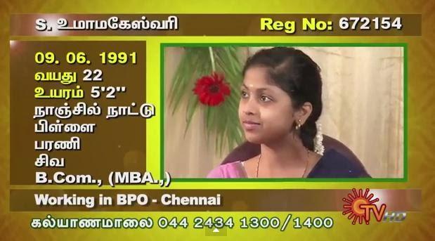 Sun Tv Kalyana Maalai, Pattimandram SUNTV HD, 09-03-2014