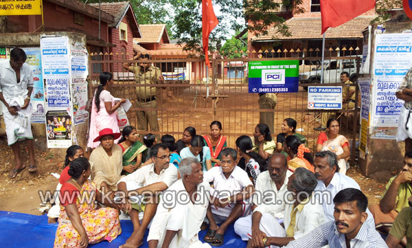 Strike, CPM Worker, Woman, Kasaragod, Kerala, Kerala News, International News, National News, Gulf News, Health News