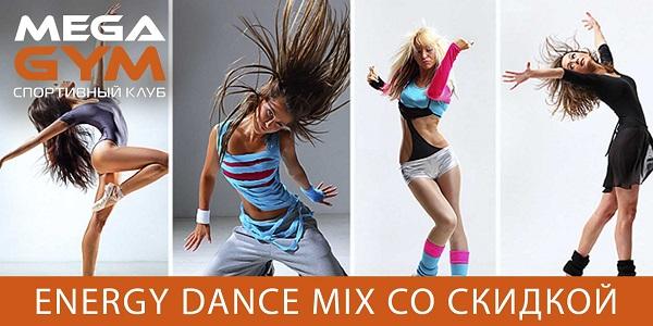 Школа Танцев в Дарнице