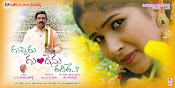 Guppedu Gundenu thadithe wallpapers-thumbnail-3