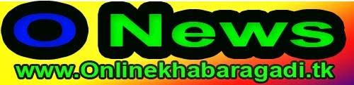 Online Khabar Agadi