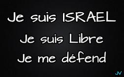 #Je suis ISRAEL