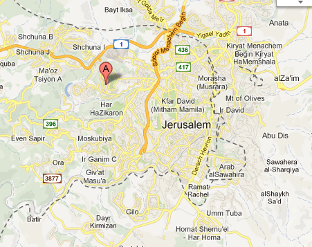 A Sem Girl Says  Amandas Journey in Israel November 2012
