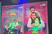 Cinema Choopista Maava audio launch-thumbnail-3