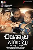 Telugu film Chirunavvula Chirujallu Wallpapers n Posters-thumbnail-12