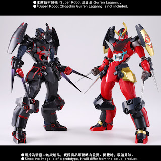 Bandai Super Robot Chogokin Anti-Gurren Lagann Sale en Junio 2013 al precio de 101 USD 1000000360_6