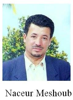 الدعاء بالمغفرة والرحمة للاخ مسحوب ناصر