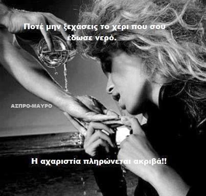 http://facebook.com/ogiannis1983