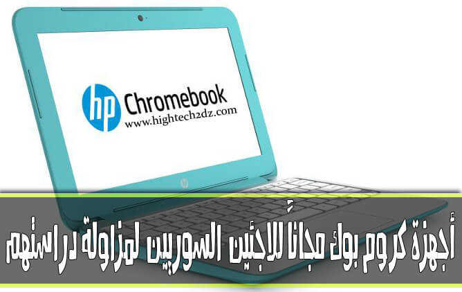 chrombook