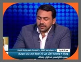برنامج السادة المحترمون يوسف الحسينى حلقة  الإثنين 27-7-2015
