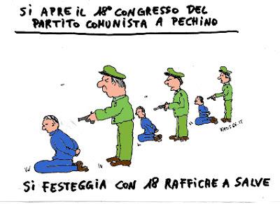 Vignetta - esecuzioni