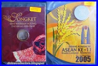 Malaysia 11th Asean RM1 2005