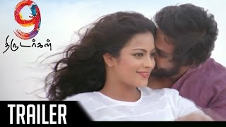 9 Thirudargal _ Latest Tamil Movie _ Theatrical Trailer