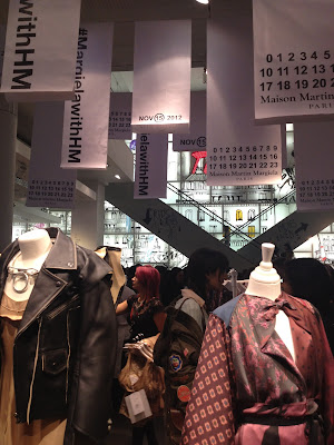 Margiela with H&M Launch Party  Get Up Get Dressed   London