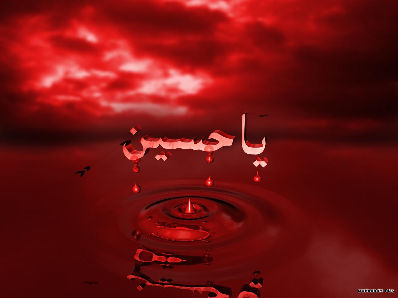 Ya Hussain Wallpaper LABAIK YA HUSSAIN (A.S...