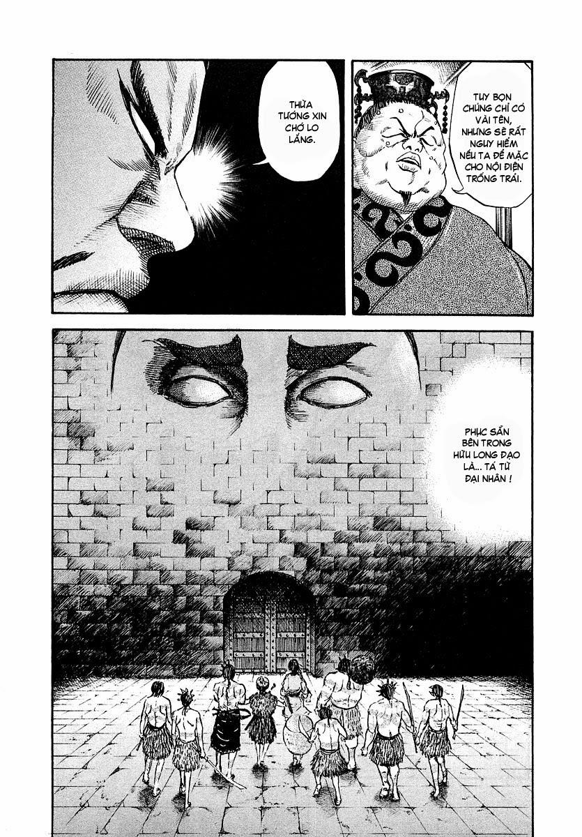Kingdom – Vương Giả Thiên Hạ (Tổng Hợp) chap 31 page 4 - IZTruyenTranh.com