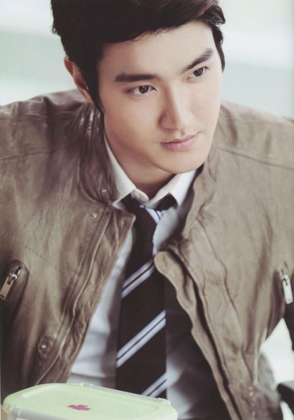 Siwon super junior christian dating