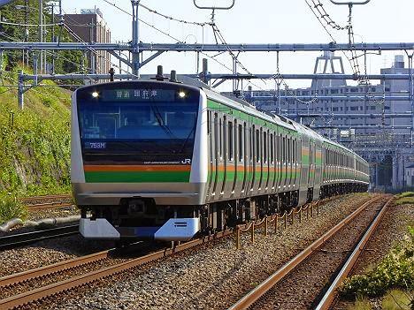 東海道線 普通 国府津行き E233系