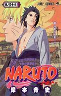 Tomo 38 de Naruto
