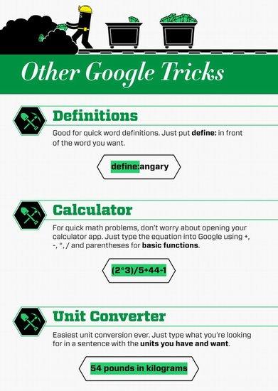 图解Google搜寻密技:移行换单位 善用快捷键