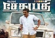 Sethupathi 2016 Tamil Movie Watch Online