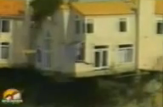 فيديو - مشاهد حقيقية لزلزال - سبحان الله