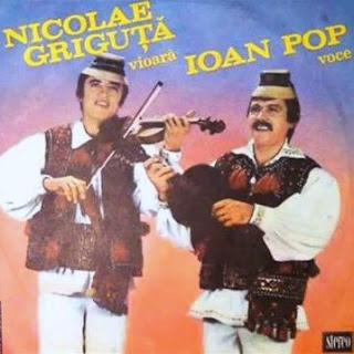 Nicolae Griguta si Ioan Pop - Cetera, lemnut cu dor