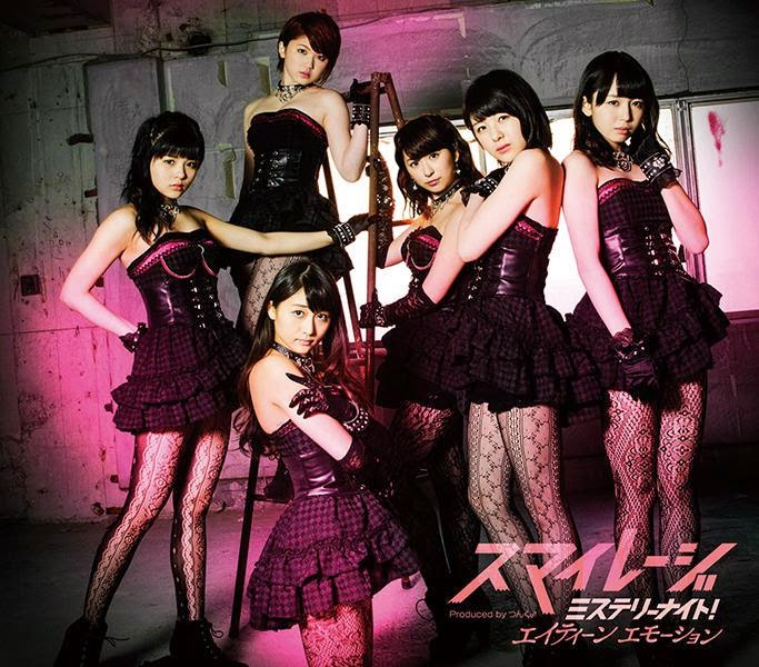 [S/mileage] Revelados covers de mistery night 140409-1814_01l1