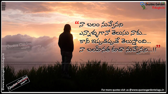 Telugu Sad alone love failure quotes