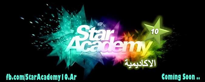 star academy 10